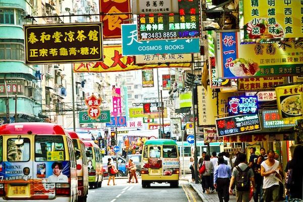 Gatescene i Hong Kong