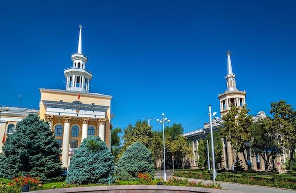 Nasjonalbanken i Bishkek i Kirgisistan.