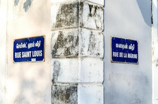 Gate i Pondicherry