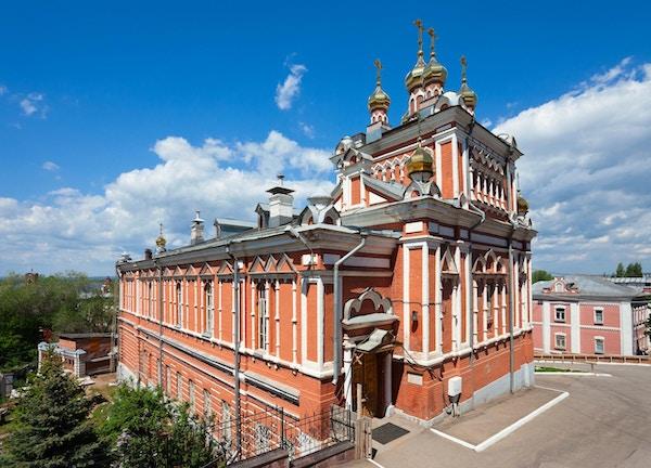 Iversky-klosteret i Samara (Russland)