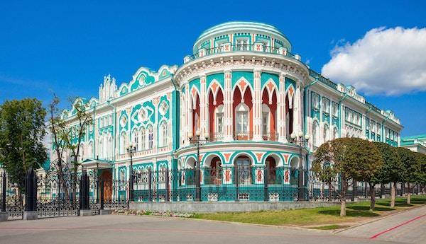 Sevastyanov House (også House of Trade Unions) i Jekaterinburg i Russland. Det er et palass som ble bygget i første kvartal av XIX århundre på bredden av bydammen, dannet av en demning ved Iset-elven.