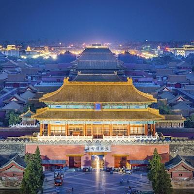 Beijing, Kina ved Imperial Citys nordport.