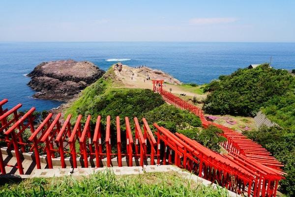 Motonosumi-Inarii i Japan.